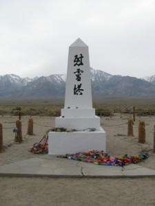 ManzanarMemorial