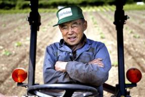 Akio Suyematsu