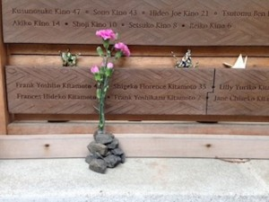 A tribute left in honor of Frank Kitamoto at the Japanese American Exclusion Memorial, Bainbridge Island.